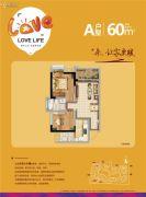 保利・阳光城2室2厅1卫60平方米户型图