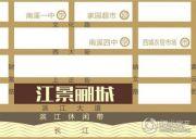 江景郦城规划图