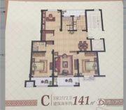 御景苑3室2厅2卫141平方米户型图