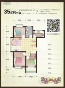 嵛景华城・心领地3室2厅1卫95平方米户型图