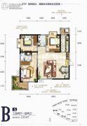 中国铁建国际城3室2厅2卫131平方米户型图