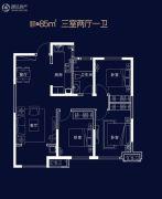 南飞鸿十年城3室2厅1卫85平方米户型图