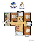万国园星洲美域3室2厅1卫0平方米户型图