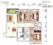 龙湖上院3室2厅2卫105平方米户型图