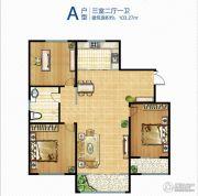 天业盛世景苑3室2厅1卫103平方米户型图