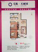 毛陈・天丽园2室2厅1卫83平方米户型图