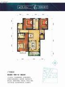 天浩上元郡3室2厅2卫128平方米户型图