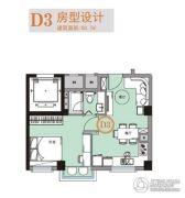 杰仕豪庭1室2厅1卫50平方米户型图