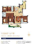 碧桂园天玺5室2厅3卫255--265平方米户型图