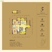 御江帝景3室2厅2卫139--140平方米户型图