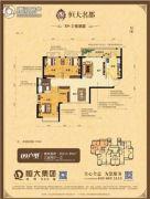 恒大名都3室2厅1卫111平方米户型图