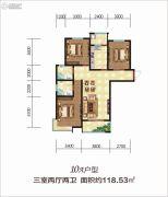 吉源美郡国际城3室2厅2卫118平方米户型图