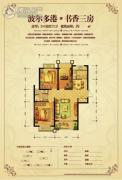 恒盛・皇家花园3室2厅1卫106平方米户型图