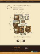 远洋朗越3室2厅2卫139平方米户型图
