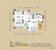 江都栋缤3室2厅2卫103平方米户型图