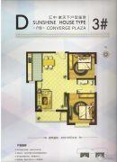 汇中广场2室2厅1卫90平方米户型图