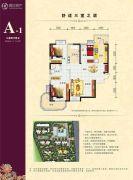 西岸国际花园3室2厅2卫115平方米户型图