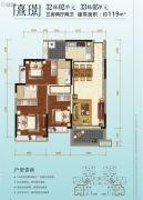 荔山雅筑3室2厅2卫119平方米户型图