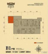 温泉曦月湾3室2厅2卫0平方米户型图