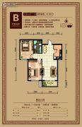 金水湾2室2厅1卫87平方米户型图