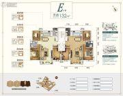 中国铁建国际城3室2厅2卫132平方米户型图
