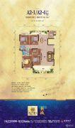 滨江豪园・新城4室2厅2卫189平方米户型图