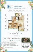 珠江・愉景雅苑3室2厅2卫112平方米户型图