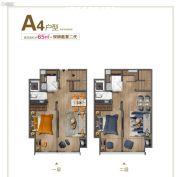 边城・悦都荟2室2厅2卫65平方米户型图