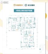 时光梅州3室2厅2卫161平方米户型图