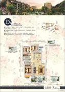 泰合蓝湾香郡3室2厅2卫101平方米户型图