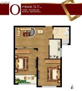 容大东海岸2室1厅1卫69--75平方米户型图