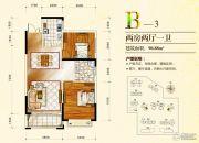 万和・新希望2室2厅1卫90平方米户型图