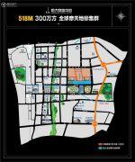 济南恒大财富中心交通图