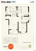 信义嘉庭3室2厅1卫0平方米户型图