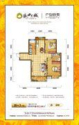 盛世东城2室2厅2卫103平方米户型图
