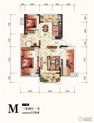 中暨・沂河一英里3室2厅1卫118平方米户型图