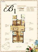 九龙仓珑玺4室2厅2卫124平方米户型图