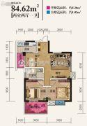 美宁万象新天2室2厅1卫84平方米户型图