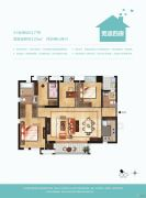厦门万科广场4室2厅2卫0平方米户型图