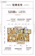 碧桂园・时代城4室2厅2卫140--142平方米户型图