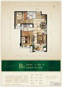 保利花园2室2厅1卫86--89平方米户型图