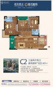 莲花雅苑3室2厅2卫122平方米户型图
