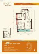 佳兆业滨江壹号3室2厅1卫91平方米户型图