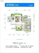 田心公馆3室2厅1卫105平方米户型图