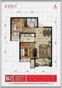 保利首开熙悦春天2室2厅1卫80平方米户型图
