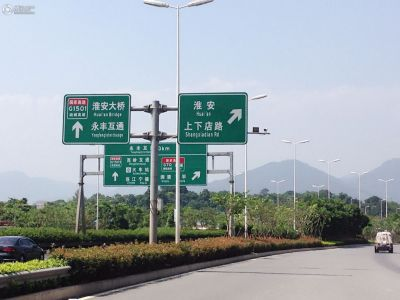 金辉淮安国际住区