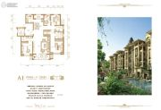 天山熙湖二期4室2厅3卫150平方米户型图
