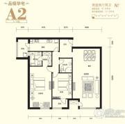 上东8号2室2厅2卫167平方米户型图