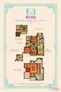 旭辉朗香郡3室2厅2卫97平方米户型图