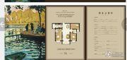 绿都塞纳春天3室2厅2卫142平方米户型图